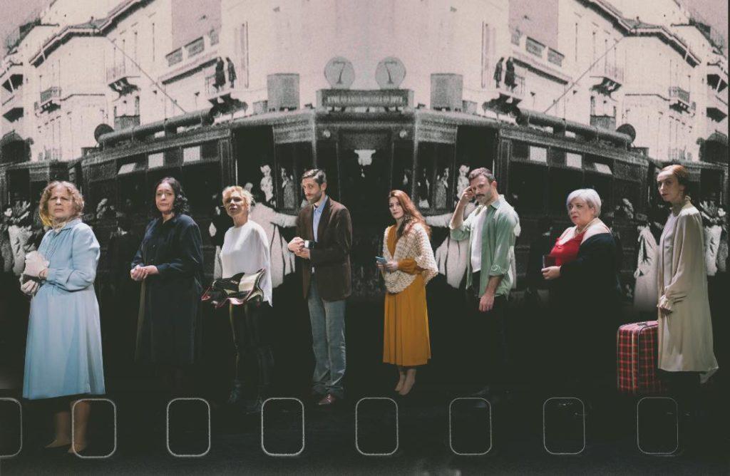 Το Θέατρο Σταθμός συνεχίζει το ψηφιακό του πρόγραμμα (pics) 7